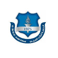 كن من الرواد في التعليم بانضمامك الى مدرسة الرائد العربي